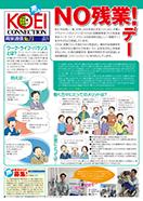 興栄通信73